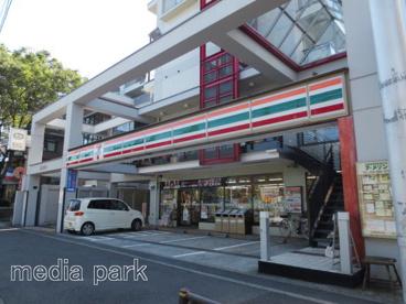 セブン‐イレブン 川崎宮崎2丁目店の画像1