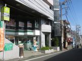 ファミリーマート宮崎台駅北口店