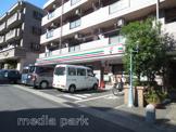 セブン−イレブン川崎宮前店