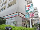 セブン‐イレブン 川崎鷺沼駅前店