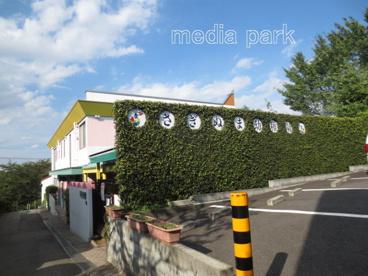 さぎぬま幼稚園の画像1