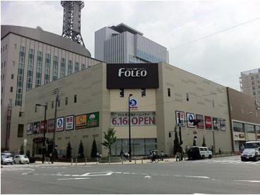 フォレオ大阪ドームシティの画像1