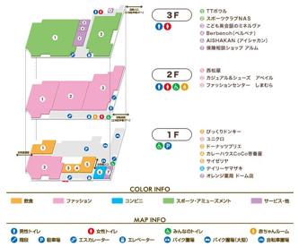 フォレオ大阪ドームシティの画像2