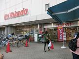 イトーヨーカドー 東村山店
