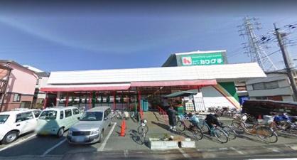 スーパーカワグチ・小仲台店の画像1