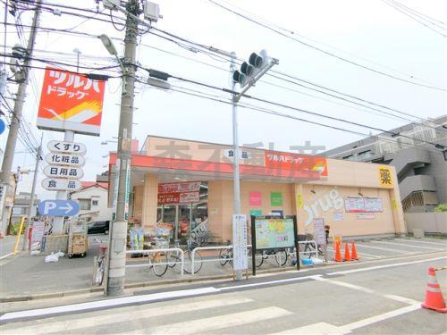 ツルハドラッグ 東蒲田店の画像