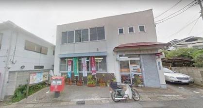 千葉小中台北郵便局の画像1