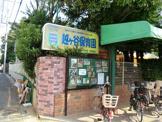 越谷保育園