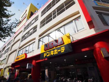 MEGAドン・キホーテ 弁天町店の画像1