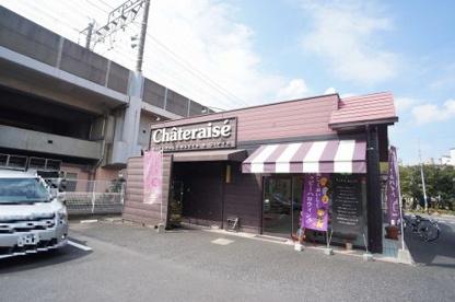 シャトレーゼ 上戸田店の画像1