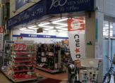 Can★Do(キャンドゥ)京橋店