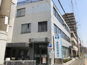 池田泉州銀行もず支店の画像1
