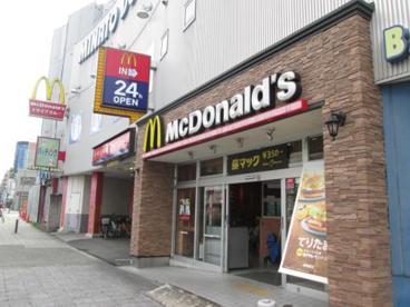 マクドナルド みなと通夕凪店の画像1