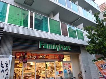 ファミリーマート新町店の画像1