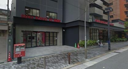 大阪ダンス&アクターズ専門学校の画像1