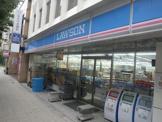 ローソン 西区新町一丁目店