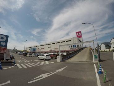ゆめタウン中津店の画像1