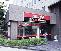 オフィス24大阪岶尾店の画像1