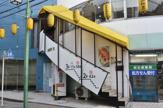 ドトールコーヒーショップ「菊名駅前店」