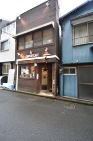 CIMOLO CAFE(チモロカフェ)の画像1