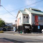 い川 賀茂鶴北店の画像1