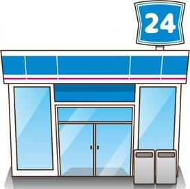 ローソン 久留米中央町店の画像1