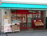 まいばすけっと 市谷薬王寺町店