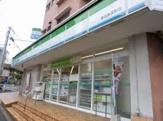 ファミリーマート新宿弁天町店