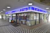 ローソン LAWSON+toks多摩川駅店