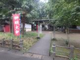 神明大神社