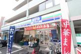スリーエフ 稲田堤駅前店