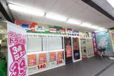 クリーニンググッド 稲田堤店