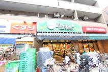 (株)ニューヤヒロ 稲田堤駅前店
