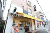 ドトールコーヒーショップ中野島店