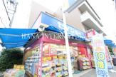 くすりセイジョー中野島店