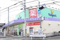 ウェルパーク川崎中野島店