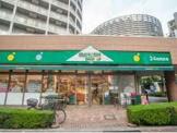 マルエツ プチ 東日暮里店