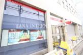 三菱東京UFJ銀行 登戸支店