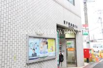 登戸駅前郵便局