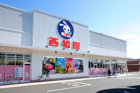 西松屋チェーン 北長瀬店の画像