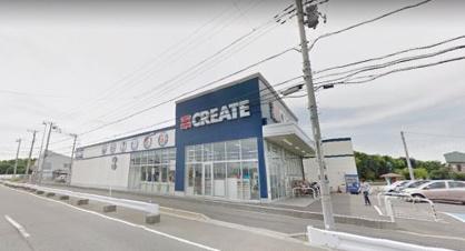 クリエイトS・D千葉稲毛町店の画像1