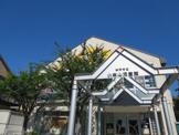 小束山児童館
