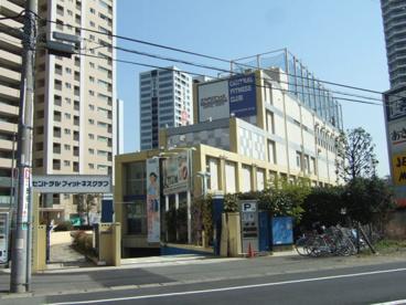 セントラルフィットネスクラブ 武蔵小杉の画像1