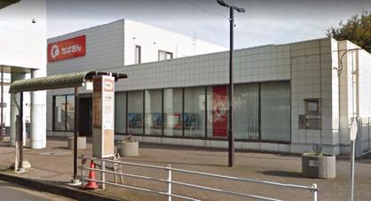 千葉銀行 みつわ台支店の画像1