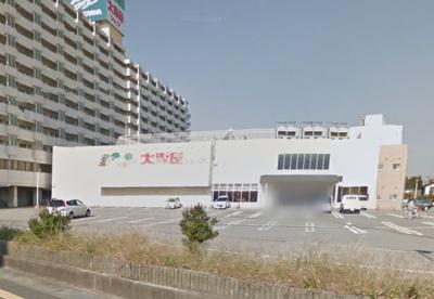 大阪屋ショップ 新庄店の画像1
