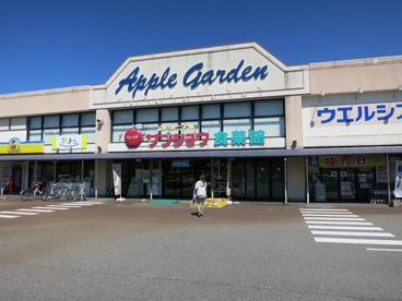 (株)サンショウ 栄町店の画像1