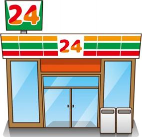 セブン-イレブン久留米中央店の画像1