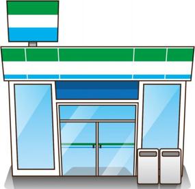 ファミリーマート久留米野中町店の画像1