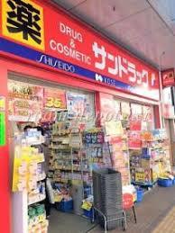 サンドラッグ 東武浅草駅前店の画像