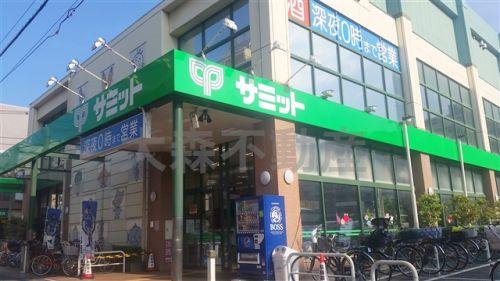 サミットストア 大田千鳥町店の画像